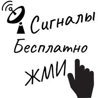 бесплатные сигналы форекс онлайн